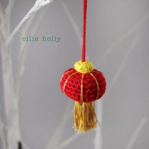 Chinese Lantern Amigurumi Crochet Ornament (Pattern Only)